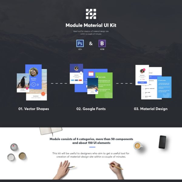 Module Material Design UI Kit